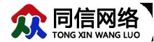 网站优化推广seo,关键词快速排名,无效退款-同信长春网络公司